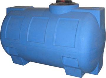 Image de Citerne transport d'eau 500 litres